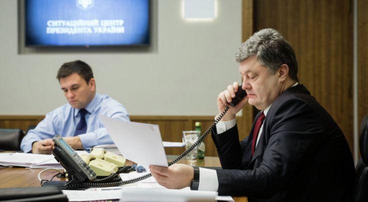 Зустріч Порошенка зТрампом: уМЗС повідомили подробиці