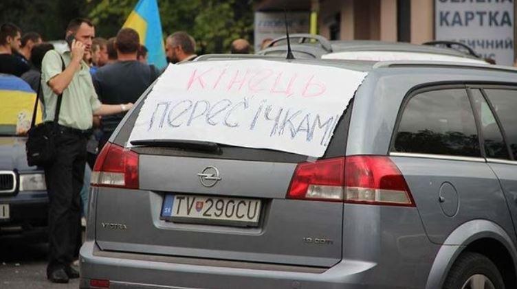 Авто на єврономерах: що чекає власників після протестів