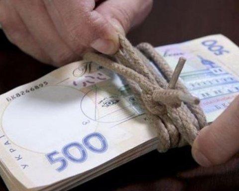 Накопительная пенсия в Украине: эксперт раскрыла подробности