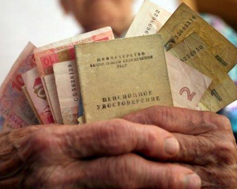 Розенко пообещал украинцам высокие пенсии до конца года