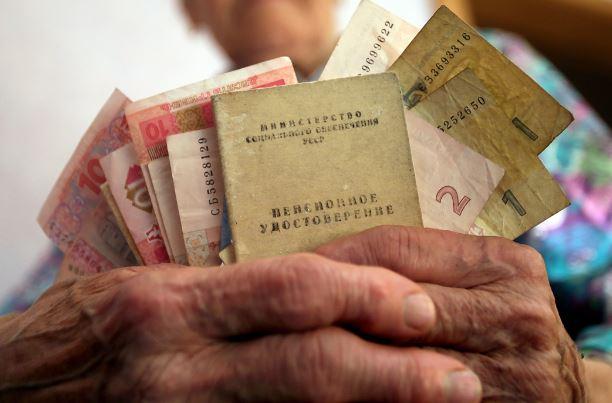 Пенсия в Украине: как заработать на заслуженный отдых по новым правилам