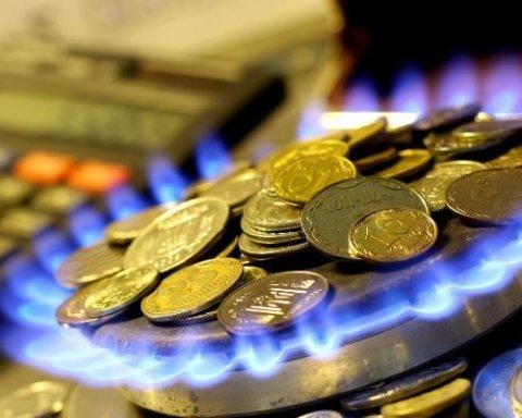 Рекомендований платіж за газ: що потрібно знати і чи варто сплачувати