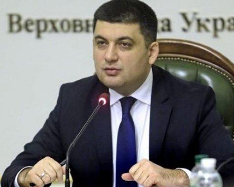 Українським сім'ям компенсують послуги нянь: подробиці нововведення