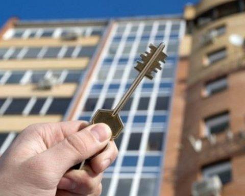 Купить жилье в Украине станет проще