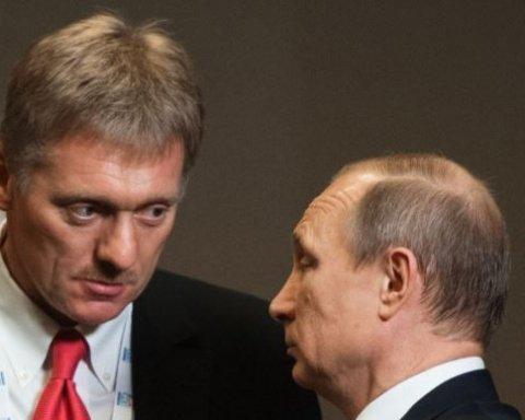 Пєсков зробив заяву щодо участі Путіна у Генасамблеї ООН