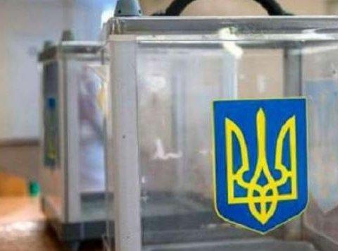 Вибори до ОТГ: десятки невідомих атакували виборчу дільницю