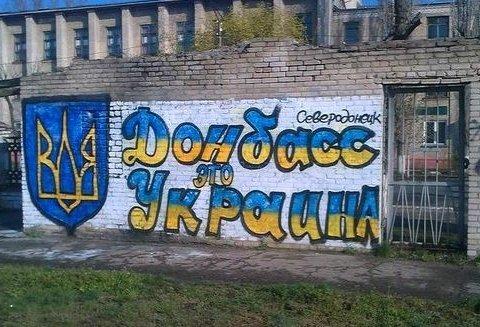 У Раді прогнозують швидке повернення Донбасу