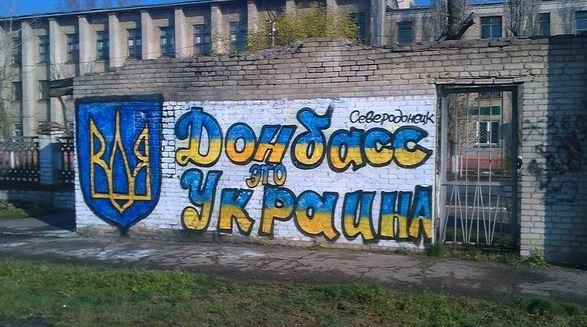 Що очікує на Донбас найближчим часом: названо сценарій