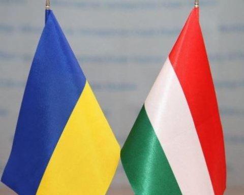 Под консульством Венгрии митинговали украинские патриоты: опубликованы фото