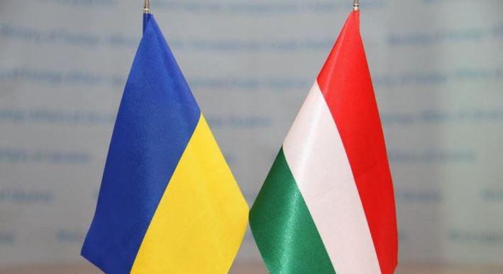 Российская полемика: в МИД Украины рассказали о переговорах с Венгрией