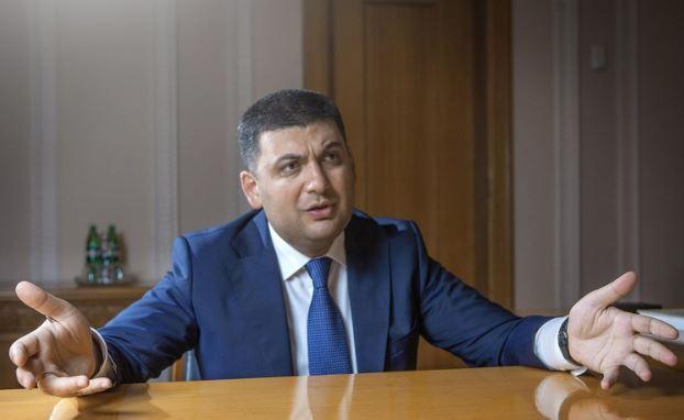 Гройсман сделал неожиданное заявление о подготовке провокаций против Кабмина