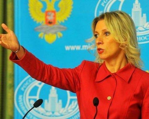 """Захарова оцінила успіхи США у """"ролі супермена"""""""