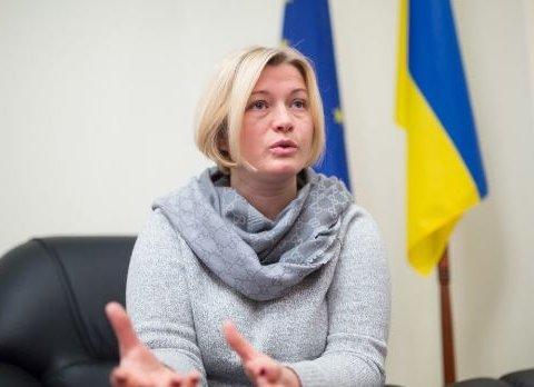 Список Сенцова: Украина отдаст России 23 негодяев — Геращенко