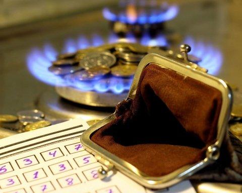 Украинцев ожидает существенное подорожание газа: как изменятся цены