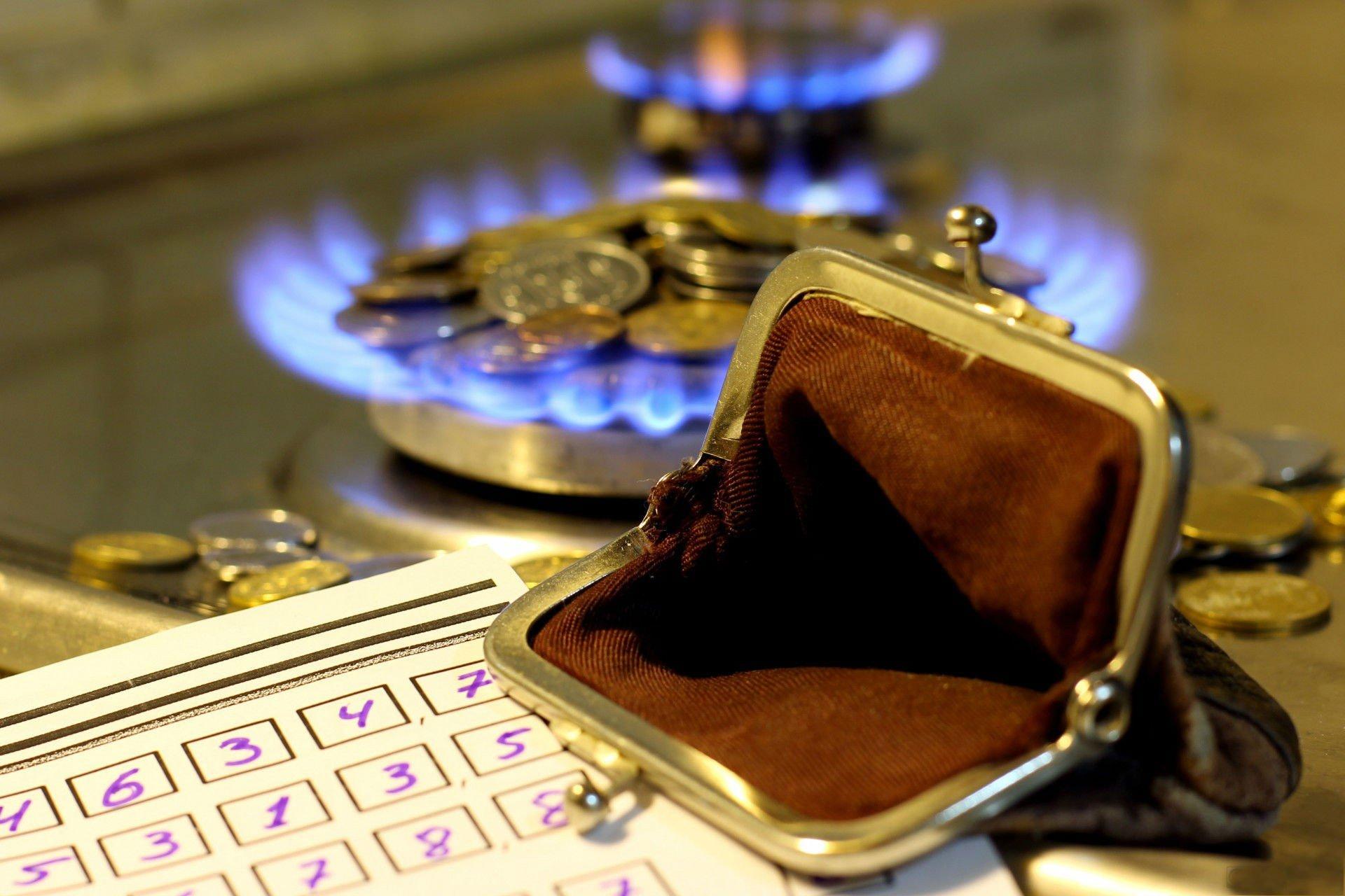МВФ висловився щодо ціни на газ в Україні