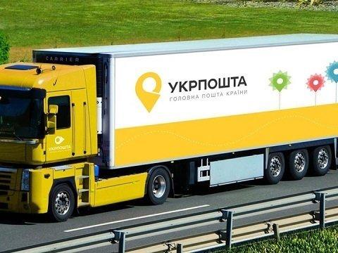 """""""Укрпошта"""" заявила про намір постачати природний газ"""