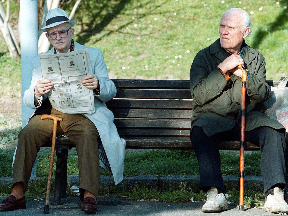 В Украине сделали важное заявление о пенсионном возрасте: что нужно знать