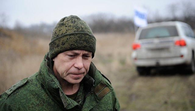 ВСУ несоблюдают «школьное перемирие»— ДНР