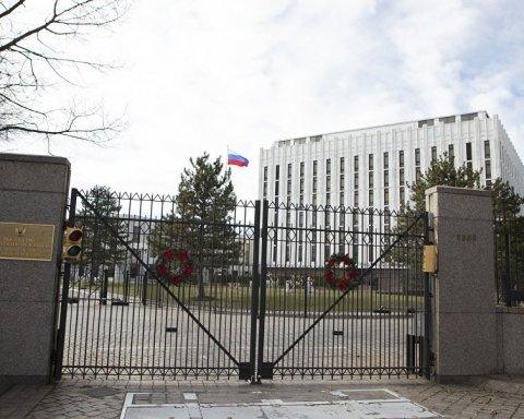 У торговому представництві РФ у Вашингтоні почалися обшуки