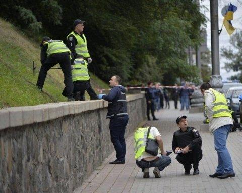 Вибух на Грушевського: поліція попросила про допомогу