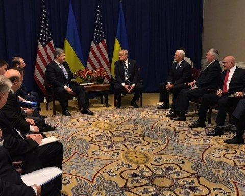 В Нью-Йорке проходит встреча Петра Порошенко и Дональда Трампа (видео)
