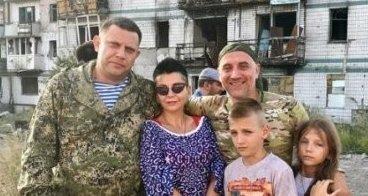"""У мережі сміються над Захарченком """"із сім'єю"""" (фото)"""