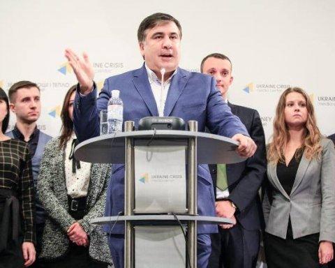 В Саакашвілі заявили про відсутність заборони на його в'їзд в Україну, опубліковано документи