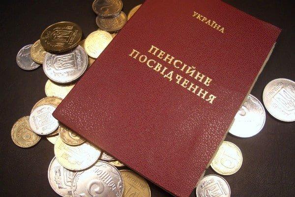 Комітет ВР оприлюднив рішення щодо законопроекту про пенсійну реформу