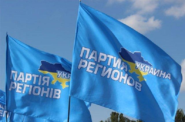 Окружной админсуд украинской столицы взялся заПартию регионов
