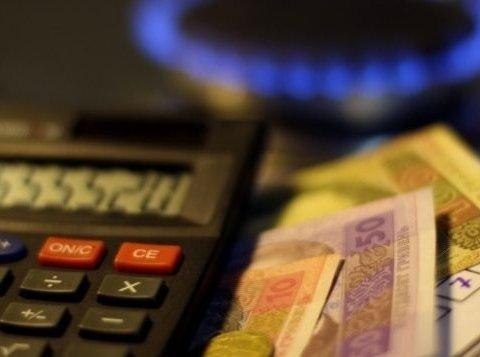 Комуналка в Україні: якими будуть нові соціальні норми газу