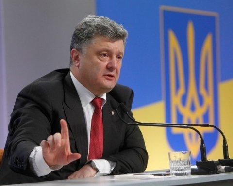 Порошенко озвучив план звільнення Донбасу
