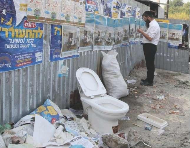 Картинки по запросу хасиди сміття