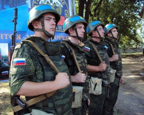 В АП выступили против России в составе миротворческой миссии на Донбассе