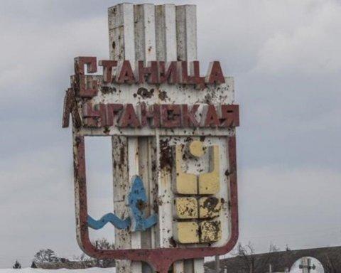 У Станиці Луганській мирна мешканка підірвалася на розтяжці