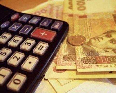 Откуда деньги на новые пенсии: Рева дал объяснение