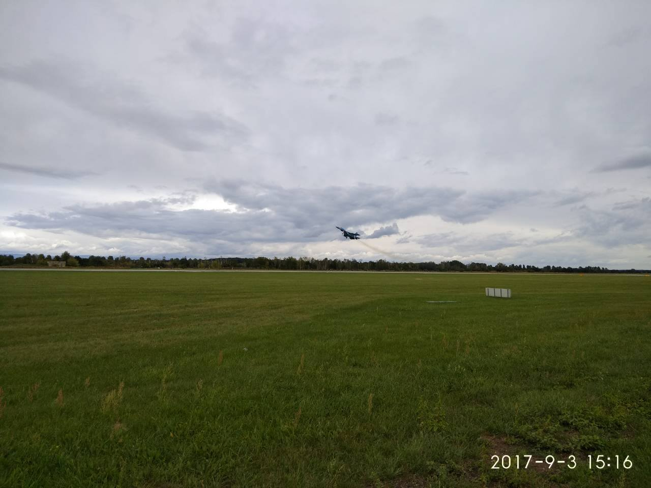 Украинский летчик победил намеждународном авиапоказе вЧехии
