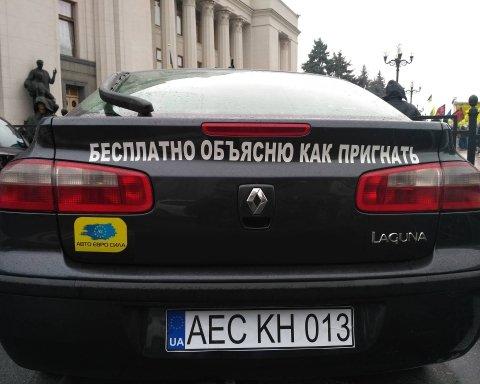 Як автомобілісти з єврономерами Раду блокували: фото та відео мітингу в Києві