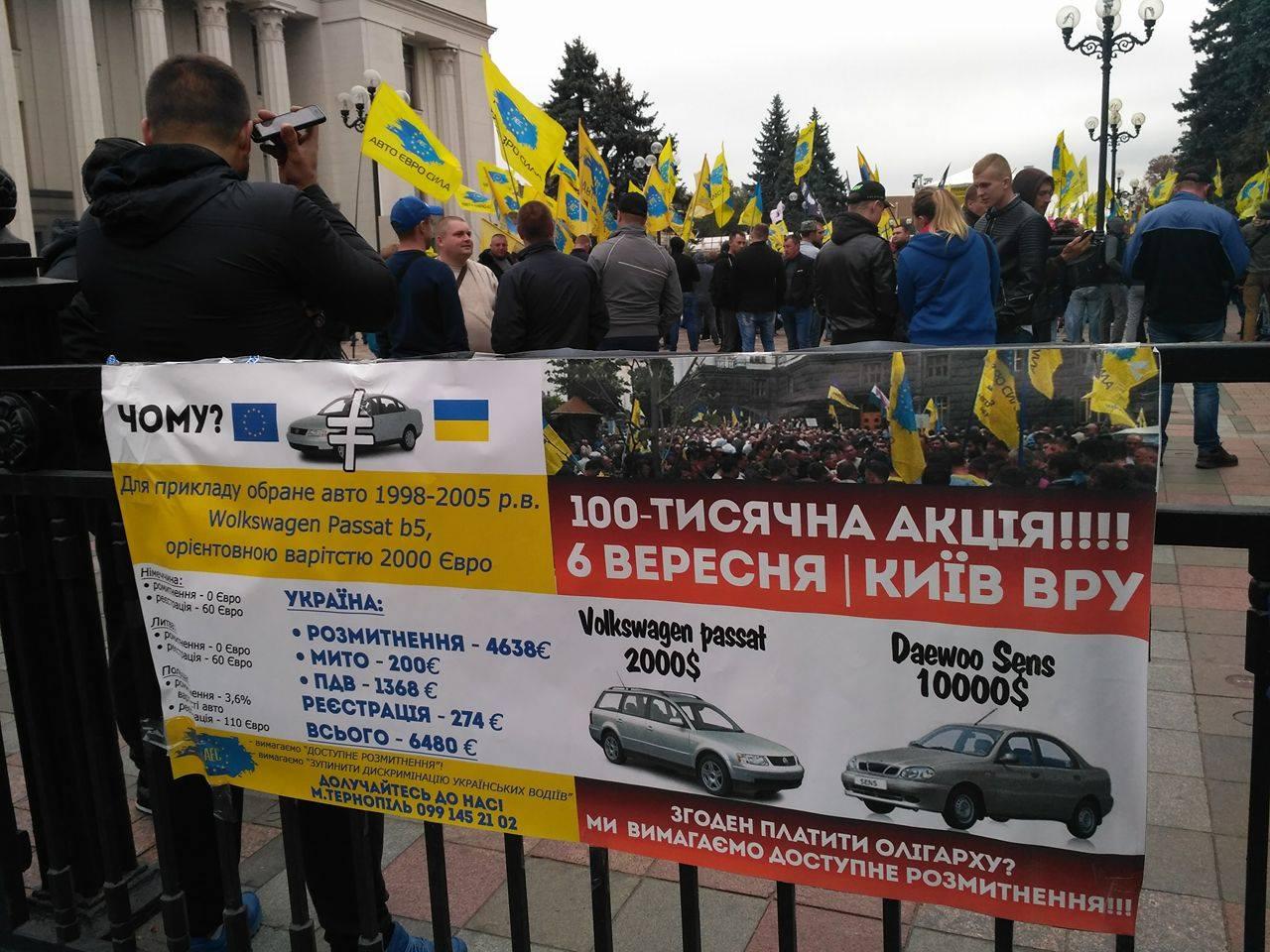 Милиция : Намитинге под Радой собралось поменьшей мере  850 авто