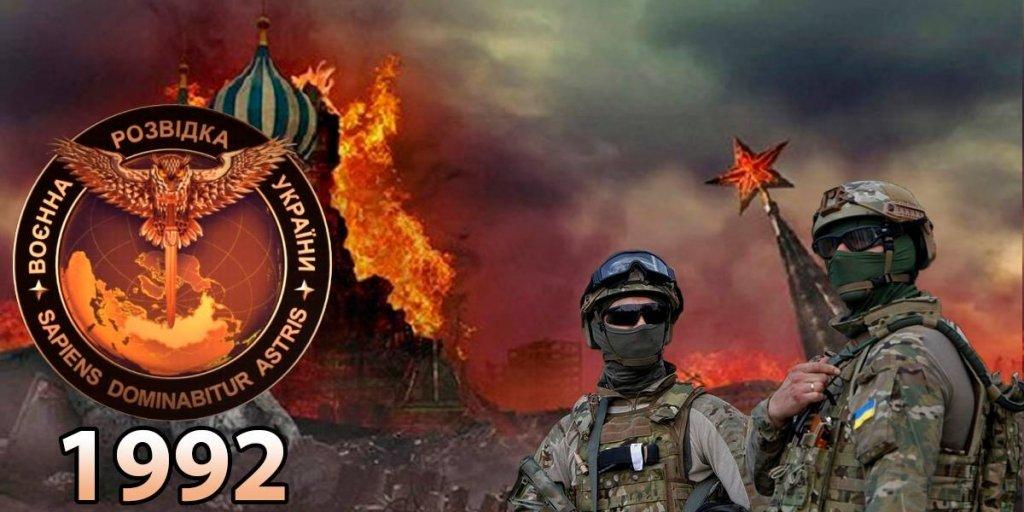Ворогам слід боятися: військова розвідка перейшла на новий рівень