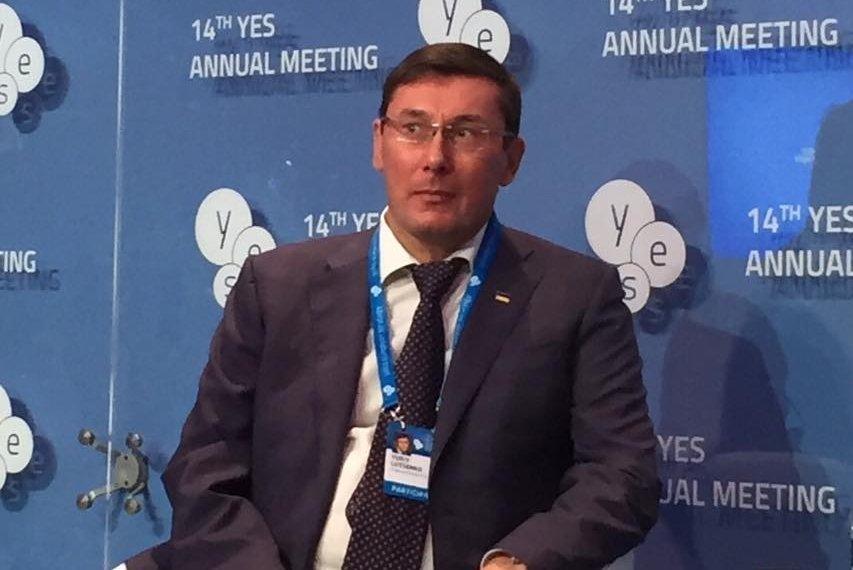 Луценко заявив про затримання хабарників з рекордною швидкістю