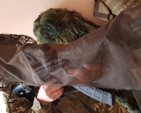 Новий маскувальний костюм отримали українські снайпери (фото)