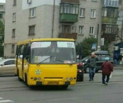В Киеве из-за ДТП приостановили движение трамваев (фото)