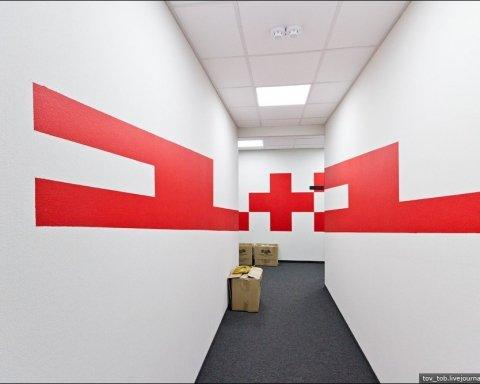 Аваков взял под охрану здание «1+1 Media»