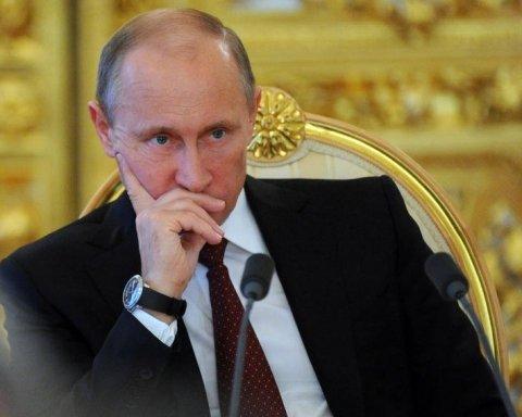 США передали Путину «черную метку»
