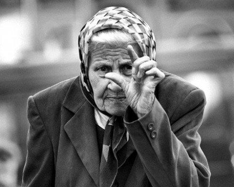 Стаж для пенсии: что нужно знать украинцам