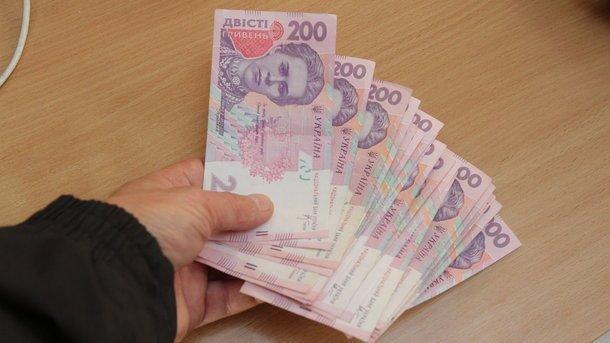 Кабмин Украины утвердил проект бюджета