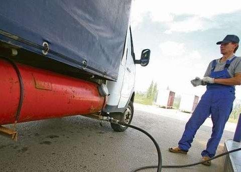 В Антимонопольному комітеті відкрили справу через змову газових трейдерів