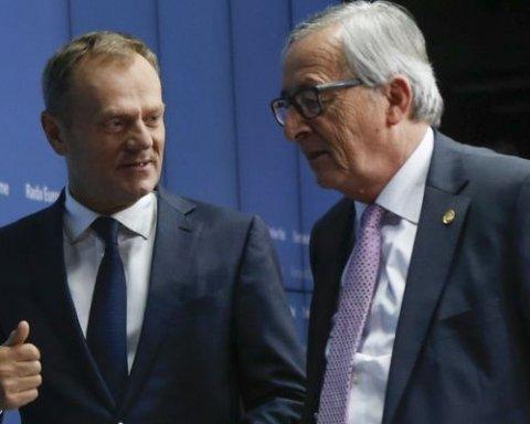 Юнкер зробив сенсаційну заяву щодо Євросоюзу