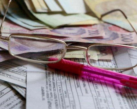 Як будуть розраховувати пенсії після реформи
