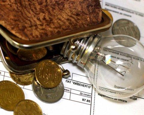 Кто потеряет субсидии в ближайшее время